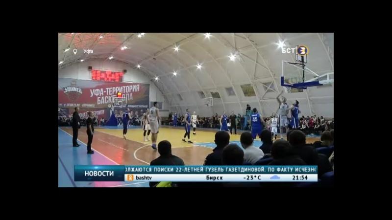 «Уфимец» возобновил после перерыва свое выступление в чемпионате по баскетболу суперлиги 2