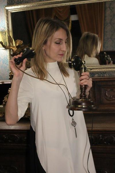 Анна Ветлужских