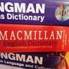 Английский язык: перевод, обучение