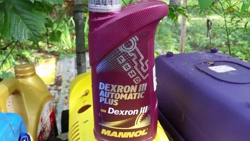 Как легко поменять жидкость в гидроусилителе руля Mazda 6 и не только.