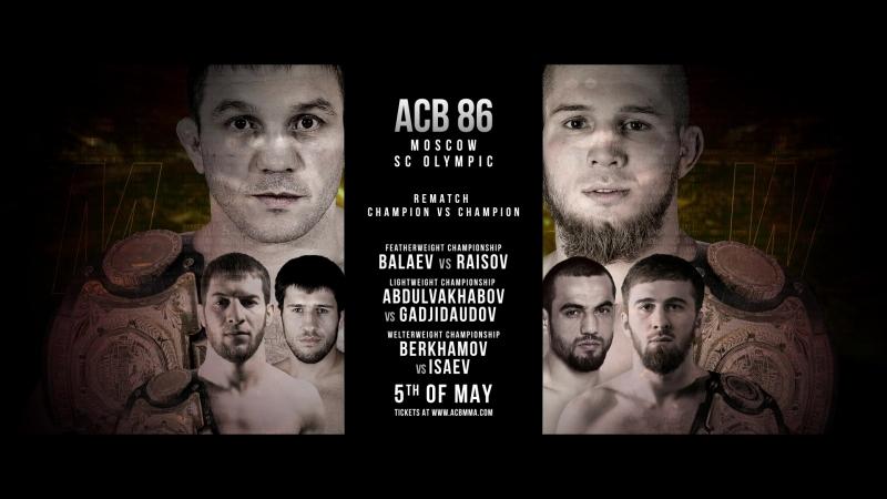 ACB 86 Balaev vs Raisov