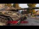 ЛБЗ. Подробности нововведений World of Tanks