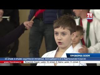 В Симферополе прошел турнир по каратэ, посвященный святителю Николаю Японскому и дню защитника отечества