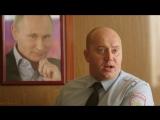 Премьера! Полицейский с Рублёвки - Сынишка