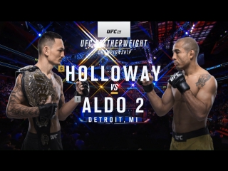 UFC 218 Max Holloway vs Jose Aldo