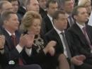 Профессия - репортер - Резиновая Россия