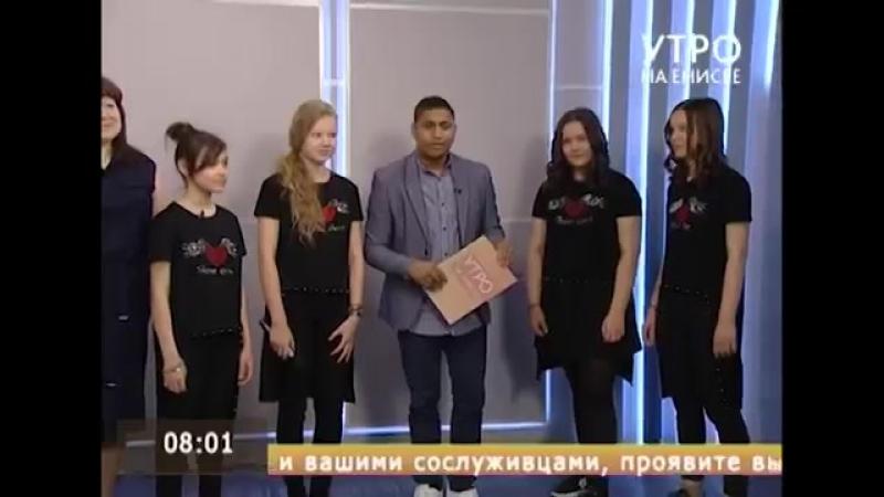 Школьницы перепели соул-композицию Human в прямом эфире (Эфир 19.05.17)