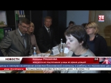 Джанкойцы пожаловались Ольге Ковитиди на острую нехватку врачей в районной больнице и подтопление домов