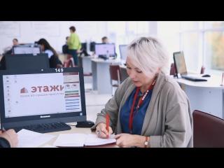Специалист по недвижимости – кто он? Марина Кирсанова