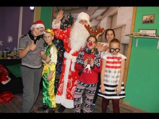 Детская Новогодняя вечеринка В кулинарной школе.