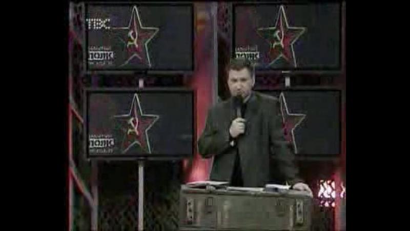Т/п Забытый полк (2003)