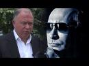Что сделал Путин для России Андрей Караулов
