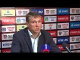 Послематчевая пресс-конференция П. Гусева и А. Талалаева
