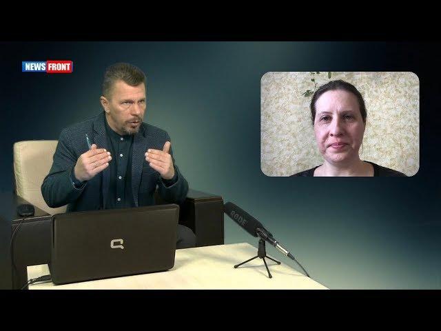 Запад провоцирует Украину сорвать выборы в Крыму и России — Наталья Макеева