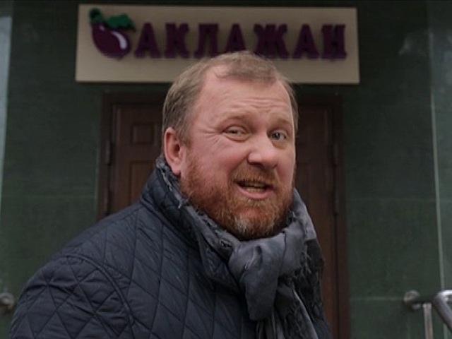 На ножах: Москва. Баклажан