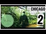 VLOG CHICAGO Путешествие по Америке Чикаго.Зоопарк. Переезд в Филадельфию 2