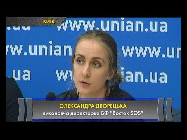Правозахисники закликають не ухвалювати закон про статус ОРДЛО
