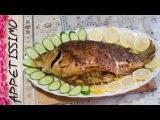 Запеченная рыба, фаршированная рисом и овощами / Roasted Fish, Stuffed with Rice and Vegetables