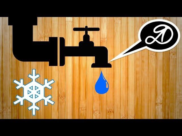 Зимний водопровод по воздуху из колодца своими руками. Как провести воду в дом?
