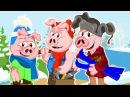ТРИ ПОРОСЕНКА - Мультфильм - Сказка для Детей. Мультик ТРИ ПОРОСЕНКА и СЕРЫЙ ВОЛК.
