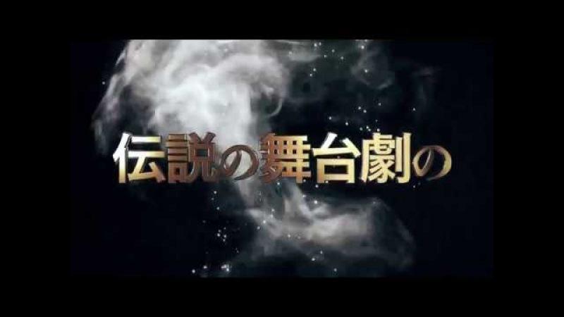 Первый трейлер: Karakuri Circus / Цирк Марионеток | 「промо」 | ТВ аниме тизер-1 2018