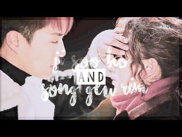 Soo Ho Geu Rim || bury my love