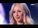 Вера Брежнева и LOBODA Случайная Концерт Необыкновенный огонёк дата эфира 12 01 2018 г