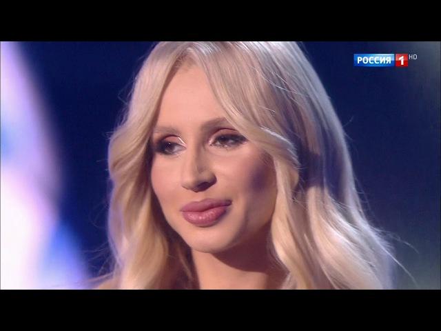 Светлана Лобода и Вера Брежнева - Случайная