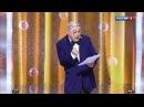 Короли смеха 🎄 Евгений Петросян Новогодняя юмористическая программа Россия 1