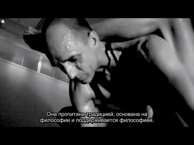 Tim Feldmann Ashtanga Yoga Biography (Russian subs)