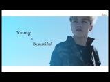V E R N O N Young &amp Beautiful