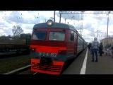 Серпухов-Чехов из ЭР2к-1152