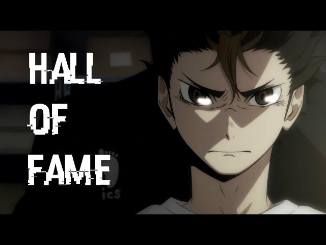 Haikyuu! 「AMV」- Hall Of Fame -