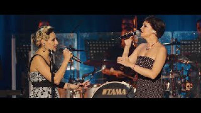 LOUNA Ночь дорога и рок feat Хелависа Симфонический оркестр Globalis
