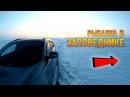 Ловля хорошей щуки на жерлицы в глухозимье Рыбалка в ЗАПОВЕДНИКЕ Ice fishing Pike