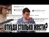 Мемы студенты из Бауманки? Серьезно?|Артем Исхаков и Татьяна| #ЭтоНеПоводУбить