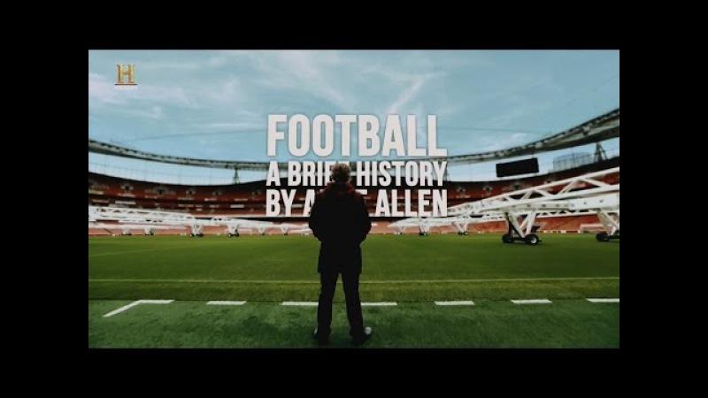 Футбол Краткая история от Альфи Аллена 1 серия (2017) History Channel HD