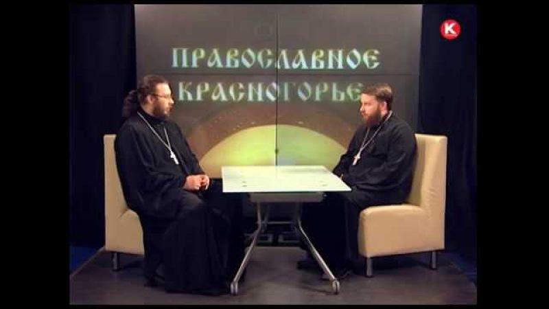 КРТВ. Православное Красногорье » Freewka.com - Смотреть онлайн в хорощем качестве