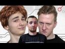 АФЕРИСТЫ В СЕТЯХ ПАРОДИЯ feat. Даня Кашин Реакция на Брайна Мапса