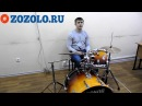 Уроки игры на барабанах для начинающих
