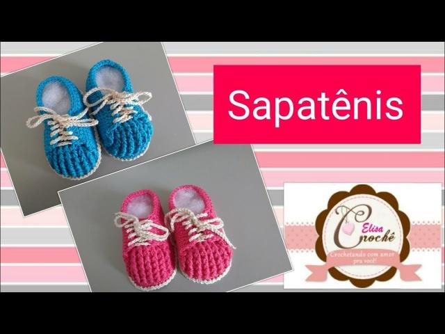 Versão canhotos:Sapatênis para bebê em crochê 10 cm ( 4 a 6 meses*) Elisa Crochê