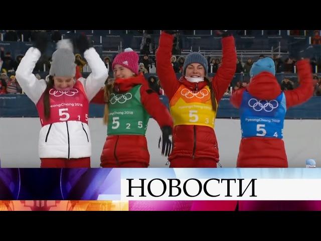 Девятый день Олимпиады: бронза у лыжниц в эстафете и триумфальная победа у мужчин в хоккее.
