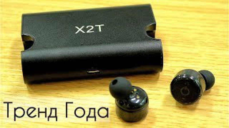 Mini X2T Беспроводные Наушники с Док Станцией лучше чем AirPods \ Wireless Double Bluetooth Headset