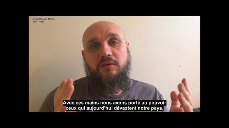 Un vétéran de l'ATO demande pardon pour la Crimée, le Donbass, l'ATO, et le Maidan