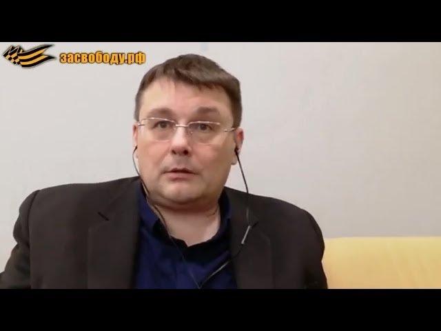 Радио НОД Ждём война на Донбассе Зачем нужны депутаты Федоров Live 22.02.18