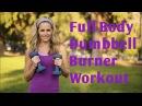 BodyFit By Amy Full Body Dumbbell Burner Workout for Strength Cardio Несложная силовая тренировка с гантелями без прыжков