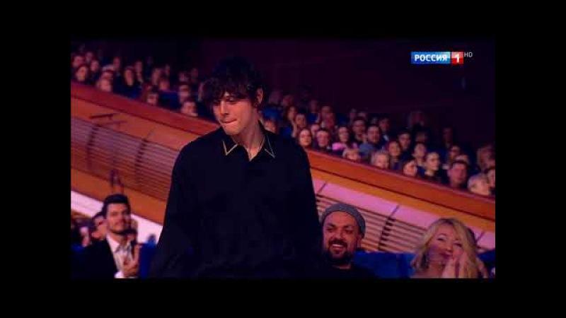 Вручение премии в номинации ''Лучший поп-исполнитель'' Алексееву на РНМП 2017