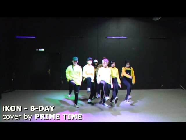 IKON - 벌떼 (B-DAY) cover by PRIME TIME