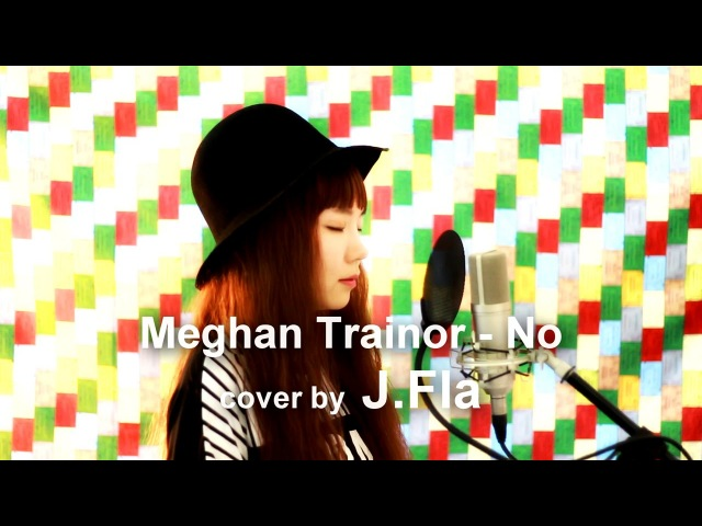 Meghan Trainor No cover by