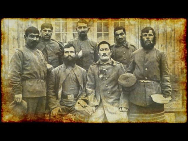 Секретные факты о восстании 1916 года в Туркестане Дорога людей: Жоктау 1916